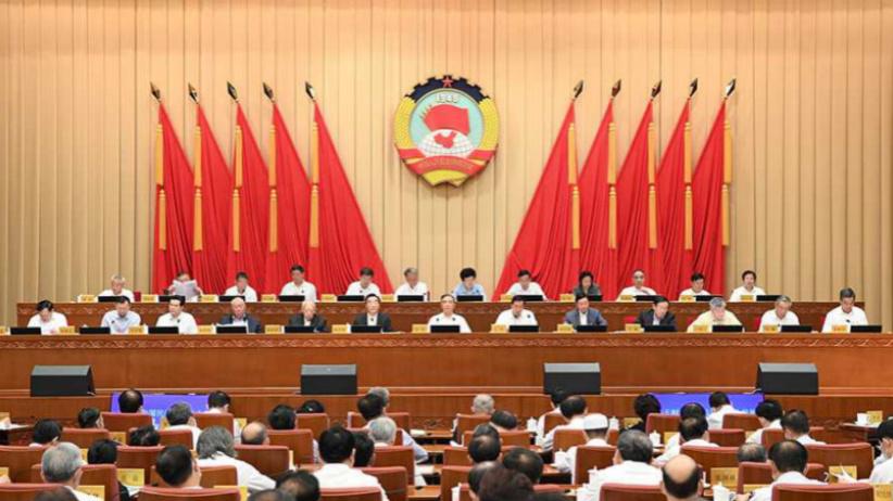 政協十三屆常委會第十三次會議開幕 汪洋出席
