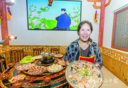 佛山厨艺+凉山食材,煮出幸福生活!