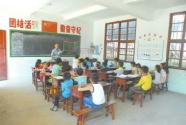 """多地加大政策供给,""""激活""""乡村教师工作状态"""