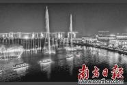 ?廣東全面鋪開碧道建設 催生濱水經濟帶