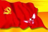 用马克思主义中国化最新成果引领党的自我革命