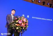 济民可信集团副总裁李鑫:重返黄河源 寻找新中药发展原动力