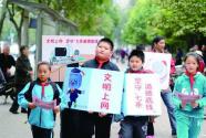"""莫让""""祖安文化""""污染未成年人心灵"""