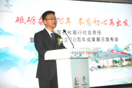 """彰显企业社会责任 广东石油为广东经济增速""""加油"""""""