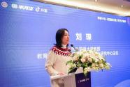 刘琛:短视频青少年教育是具有前瞻性和引领性的课题