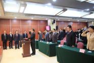 广东省自然资源厅开展宪法宣誓活动