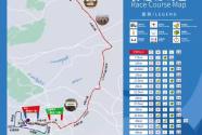 2020廣州黃埔馬拉松賽即將開幕
