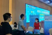 江北新区研创园:强化服务监督保障 打造最优营商环境