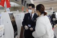 大興機場:強化防疫措施 筑牢安全防線