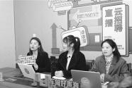 湖州吴兴区总工会助力稳岗就业 892个岗位触网可及
