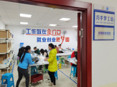 """重慶市九龍坡區 這里志愿服務""""扎堆"""""""