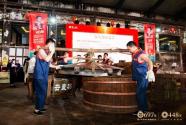 一杯瀘州老窖,一段中國故事