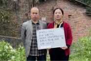中國大地保險創新助力生豬穩產保供