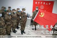 """從""""超人""""到""""一個人""""到""""一群人"""": 中國英雄觀的時代之變"""