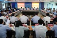 陜西省國資委組織改革創新觀摩活動