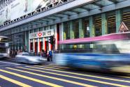 中国FDI为何跃居世界第一