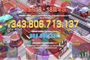 10年京东618,看中国消费市场的变迁