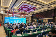 第二屆全國裝配式鋼結構建筑發展研討會在于都舉行