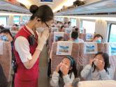 京张高铁:加强疫情防控措施 守护旅客出行平安