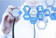 中国互联网医院已达1600多家