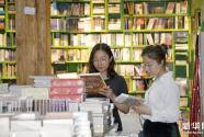 北京市实体书店超过两千家
