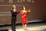 中國鄉村振興高峰論壇暨《不忘初心?感恩黨情》音樂詩歌朗誦會在京召開